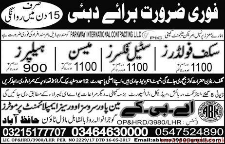 Skaffolders Steel Fixers Mason Jobs in Dubai