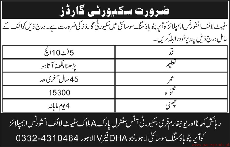State Life Insurance Employees Cooperative Housing Society Jobs 2018 Latest