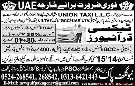 Taxi Drivers Required for UAE