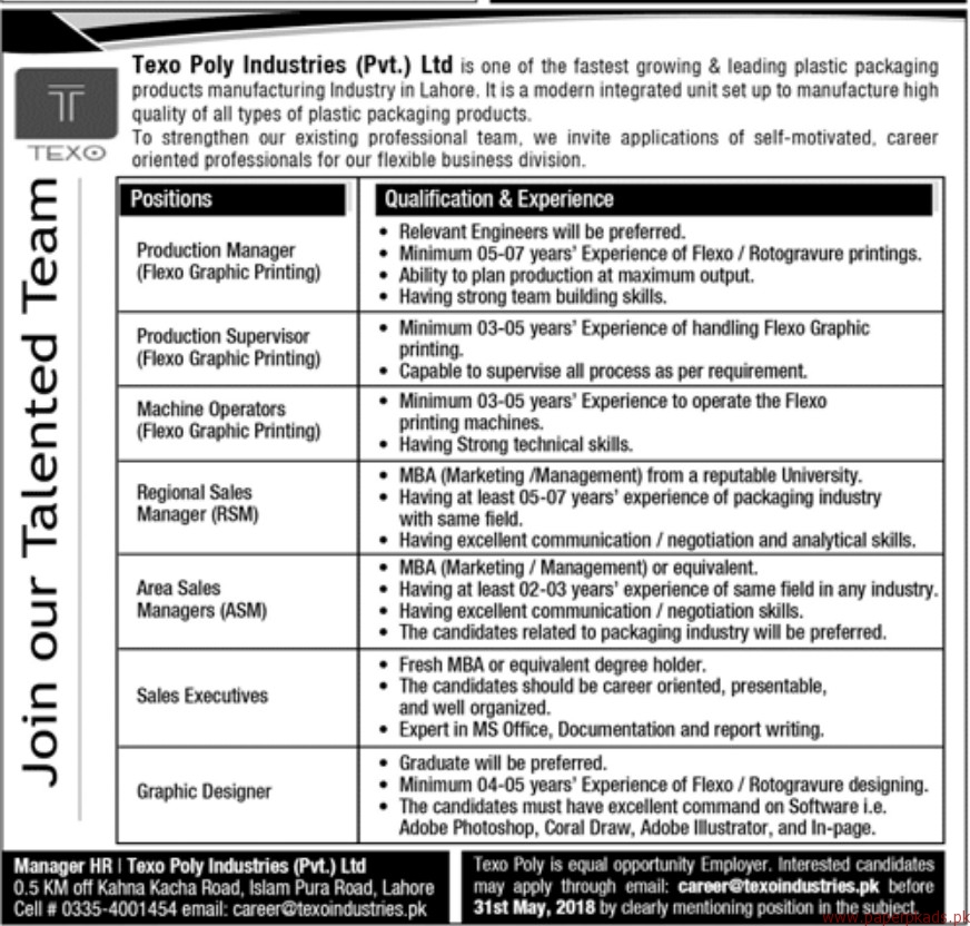 Texo Poly Industries Private Limited Jobs 2018 Latest