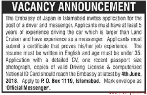 The Embassy of Japan Jobs 2018 Latest