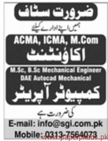 Accountant and Computer Operator Required