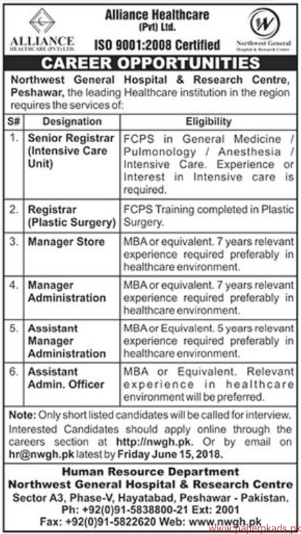Alliance Healthcare Private Limited Jobs 2018 Latest