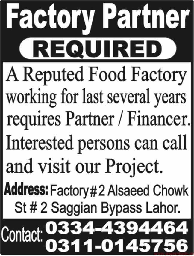 Factory Staff Required 2018 Latest