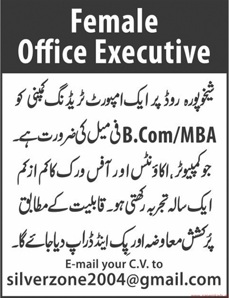 Female Office Executive Required