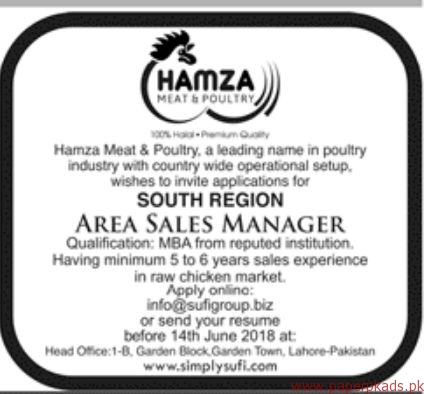 HAMZA Meat & Poultry Jobs 2018