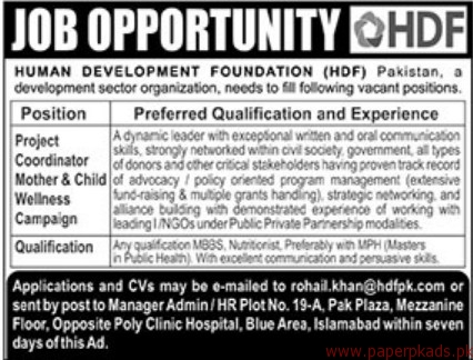 Human Development foundation Jobs 2018 Latest