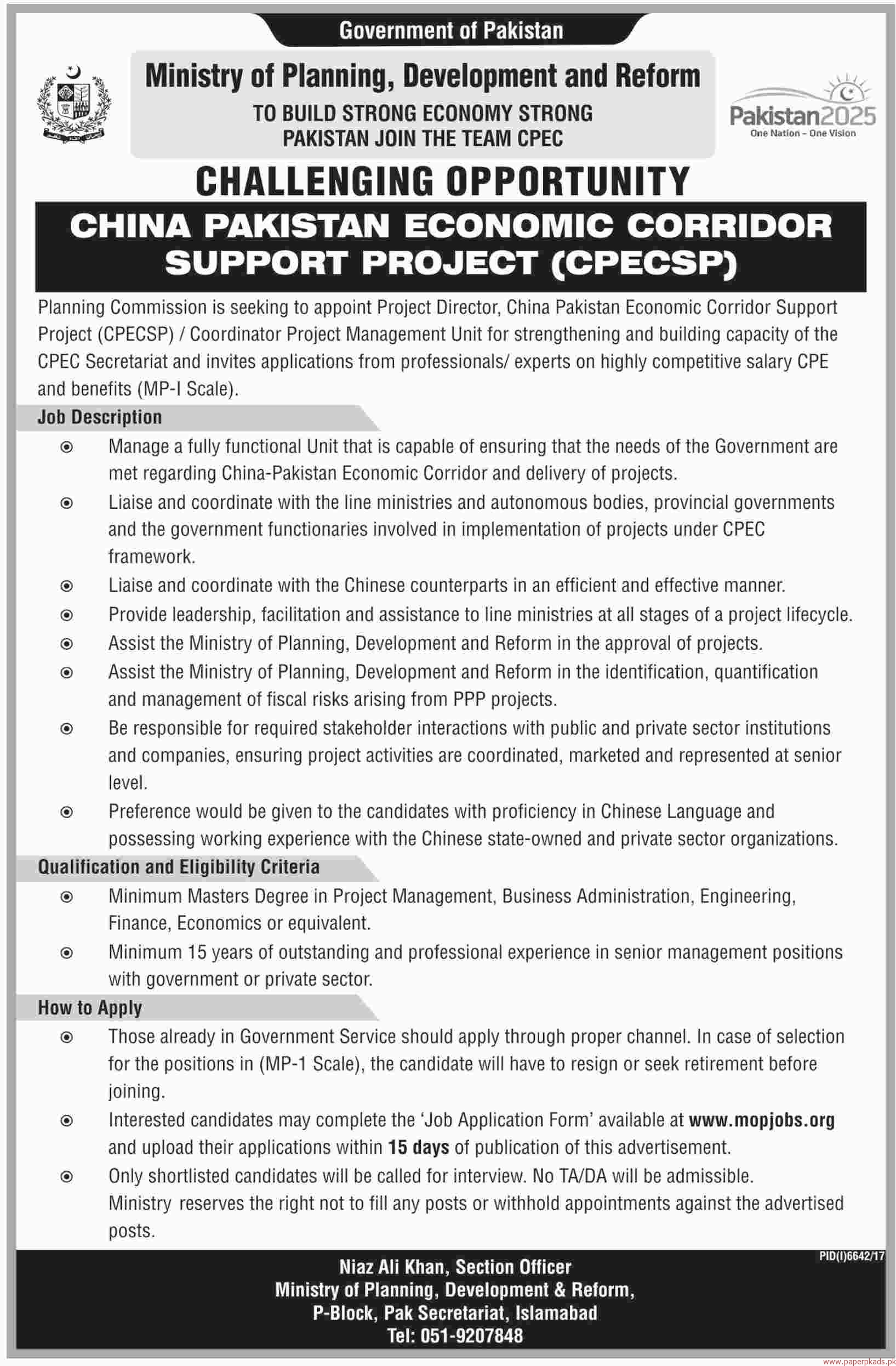 Ministry of Planning Development & Reform Jobs 2018 Latest