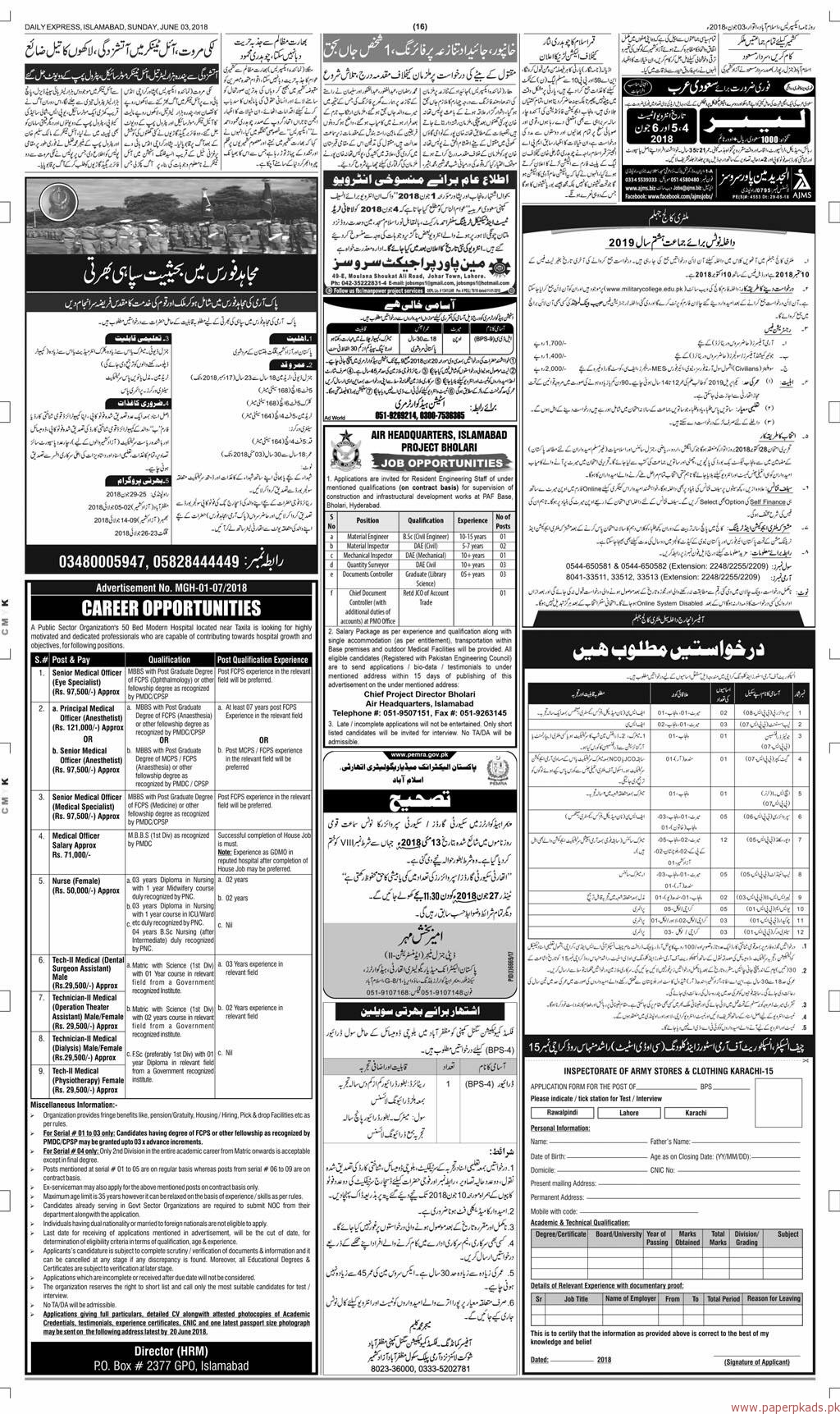 Multiple Jobs - Express Jobs ads 03 June 2018 Latest - Part 2