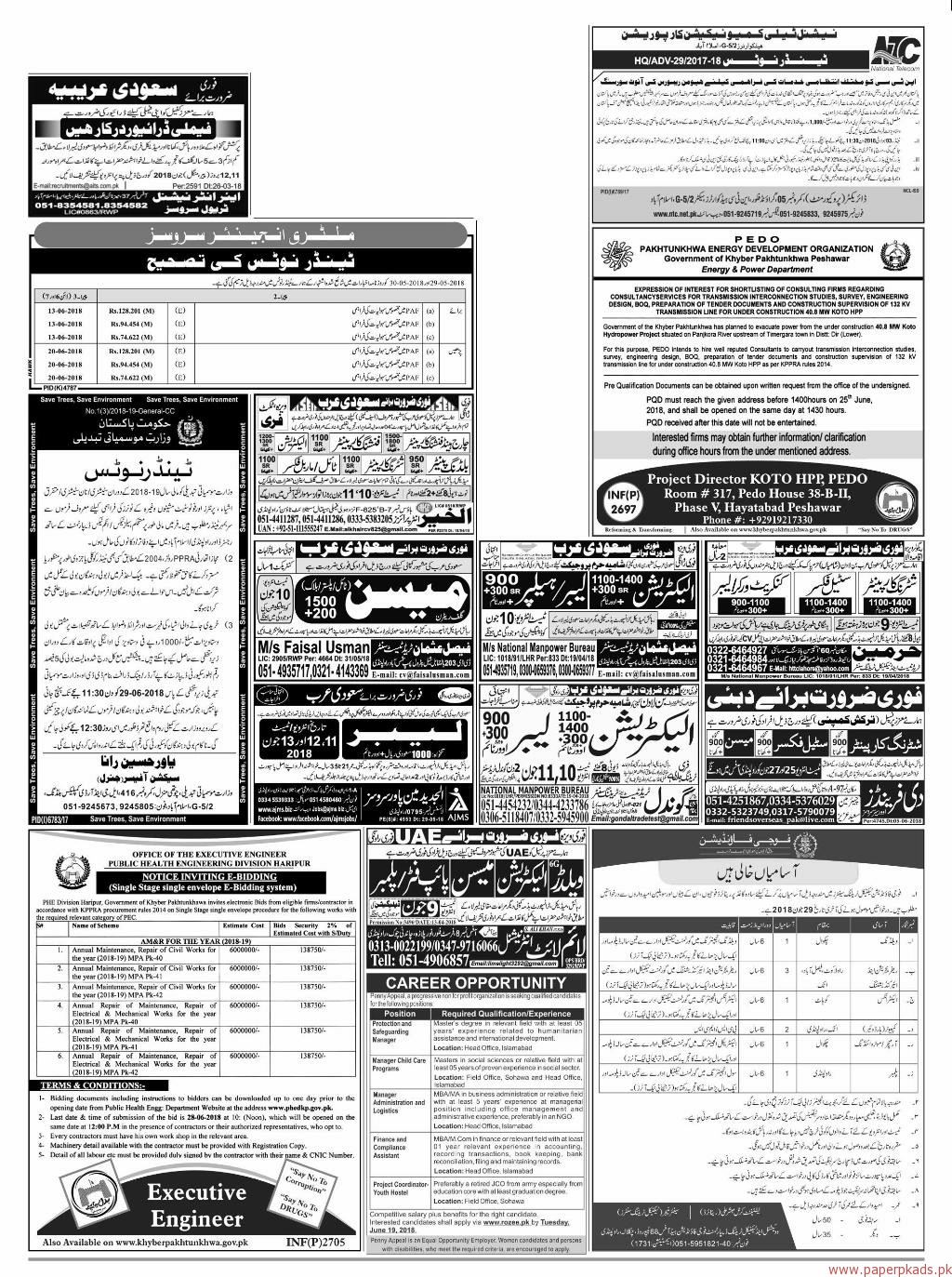 Multiple Jobs - Express Jobs ads 08 June 2018 Latest