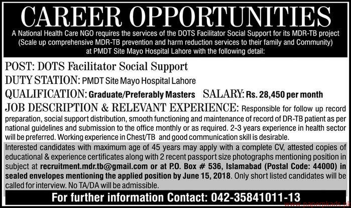 National Health Care NGO Jobs 2018 Latest