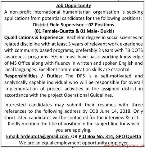 Non-Profit International Humanitarian Organization Jobs 2018