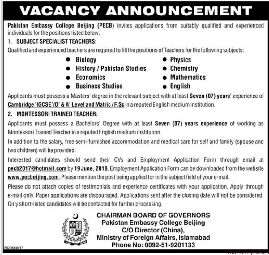 Pakistan Embassy College Beijing PECB Jobs 2018