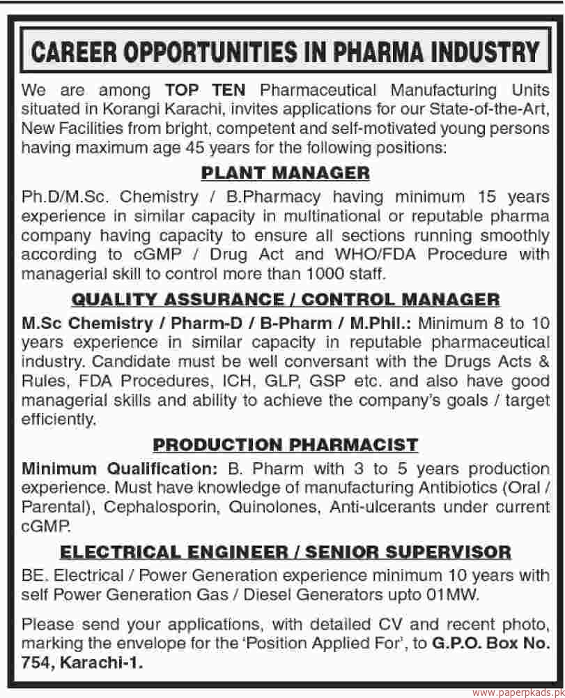Pharma Industry Jobs 2018