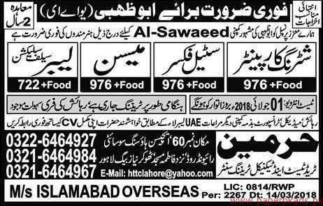 Shuttring Carpainter Steel Fixers Mason Jobs in Abu Dhabi