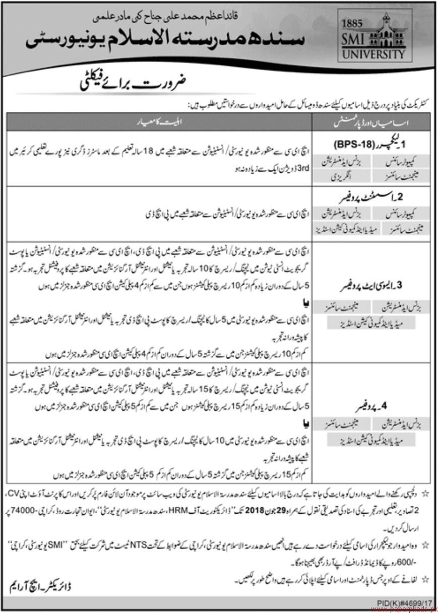 Sindh Madressatul Islam SMI University Jobs 2018