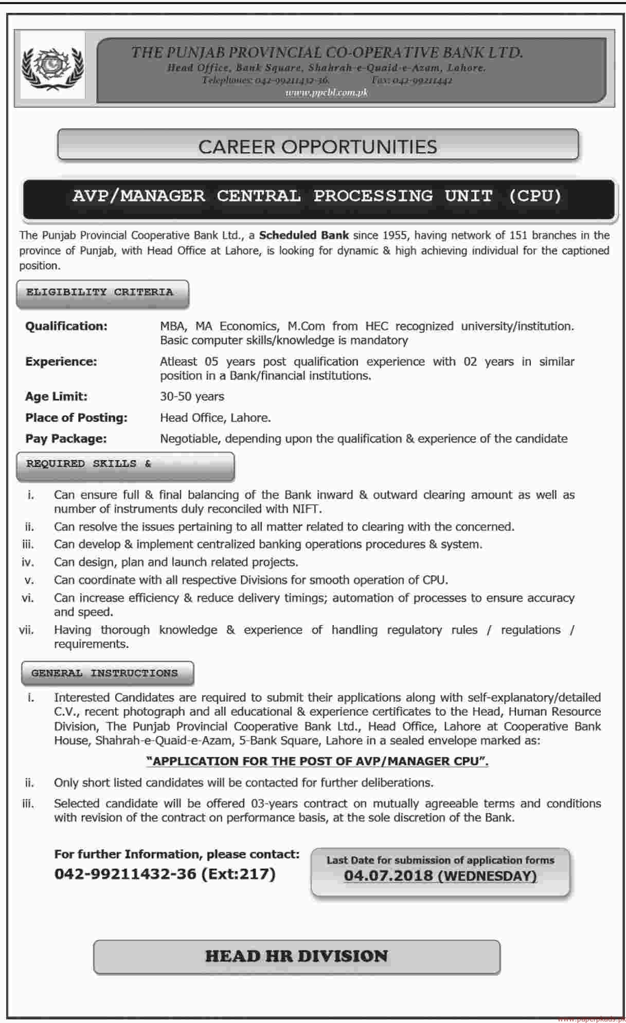 The Punjab Provincial Co-operative Bank Limited Jobs 2018