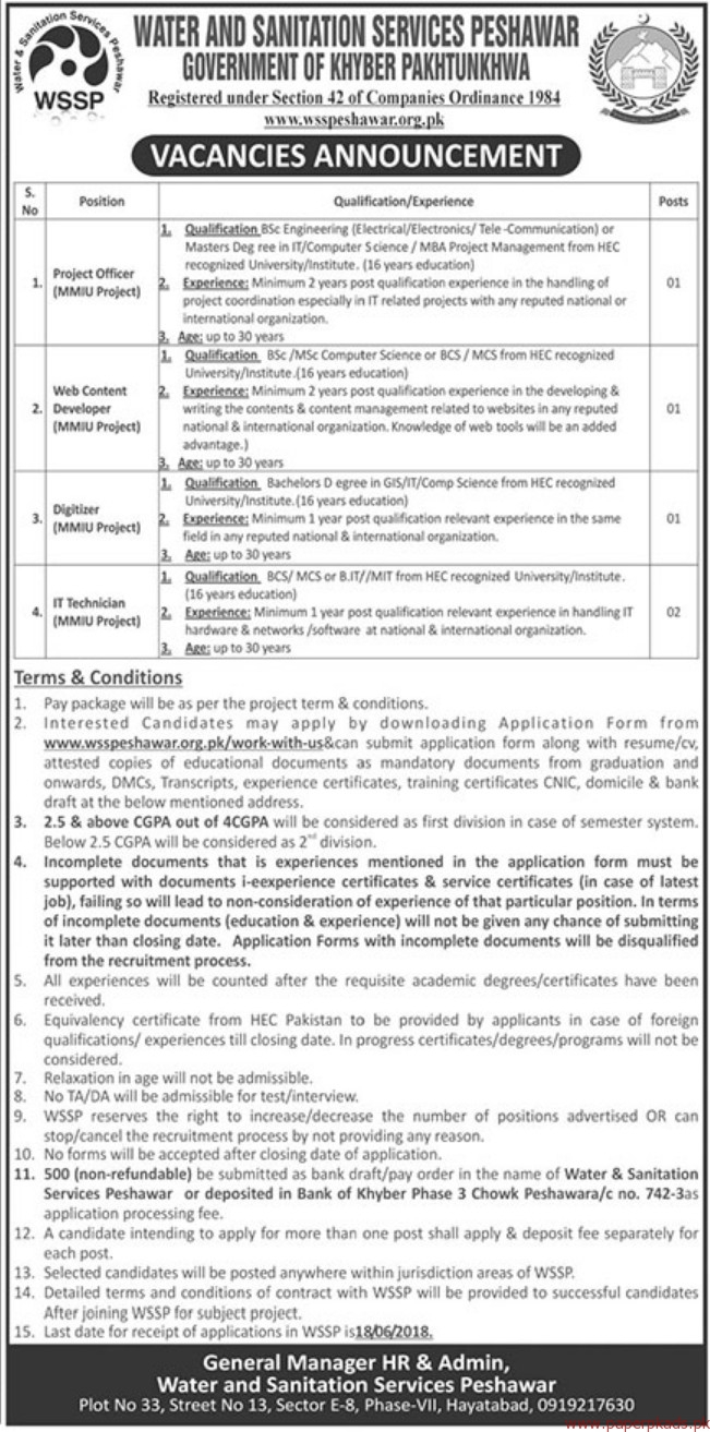 Water and Sanitation Services Peshawar Jobs 2018 Latest