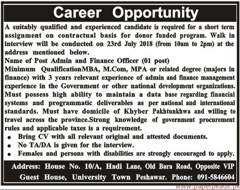 Admin & Finance Officers Required