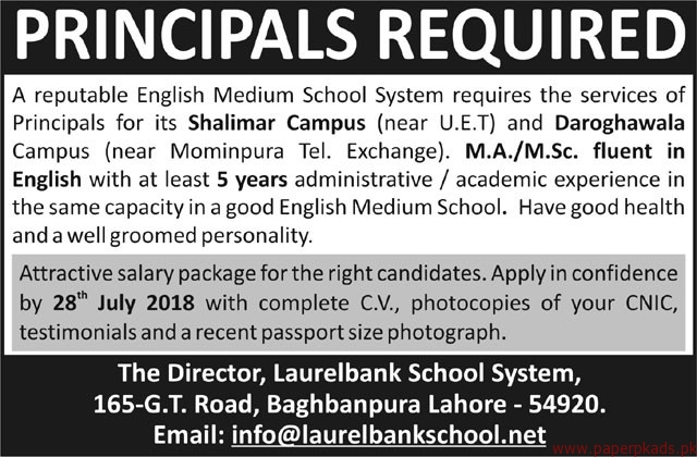 English Medium School system Jobs 2018 Latest