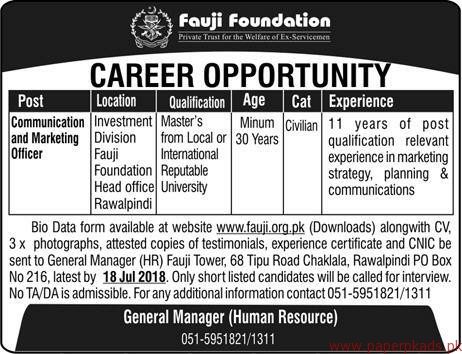 Fauji Foundation Jobs 2018 Latest 2