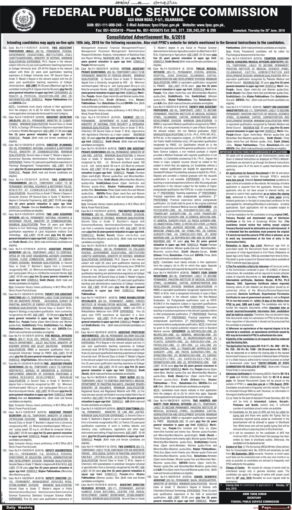 Federal Public Service Commission Jobs 2018 Latest Jobs Advertisement No 06-2018