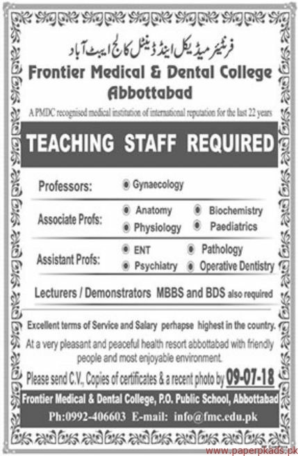 Frontier Medical & Dental College Abbottabad Jobs 2018 Latest