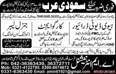 Heavy Duty Drivers and Other Jobs in saudi Arabia