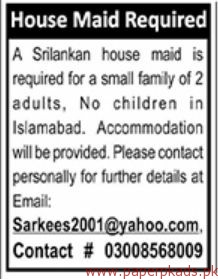 House Maid Required