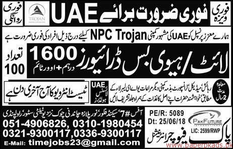 LTV and HTV Drivers Required for UAE