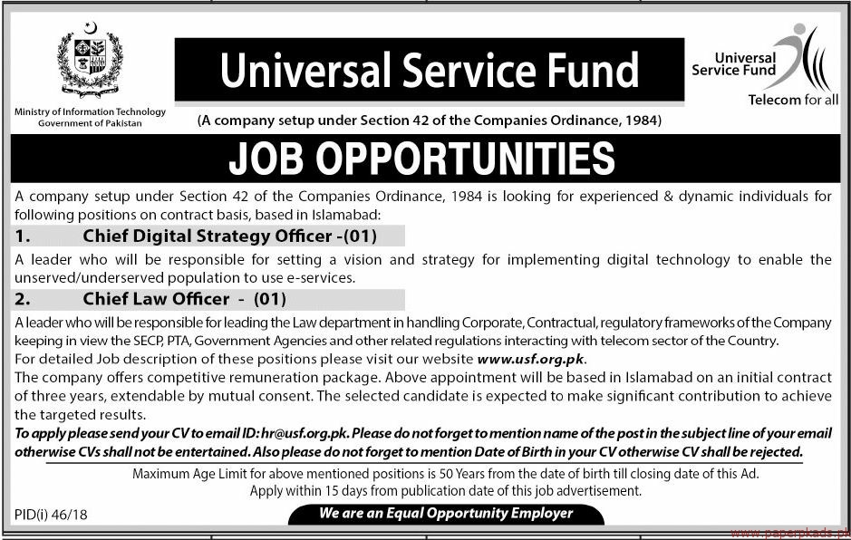 Ministry of Information Technology Jobs 2018 Latest
