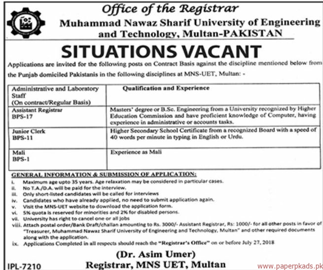 Muhammad Nawaz Sharif University of Engineering and Technology Jobs 2018 Latest