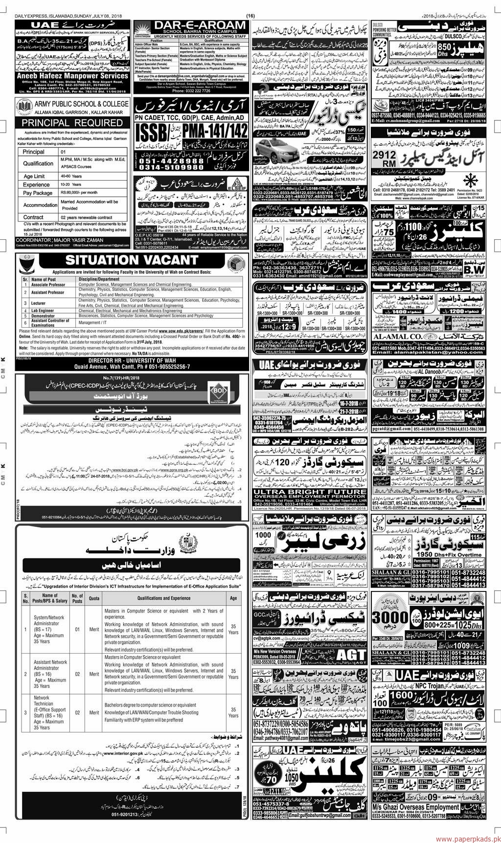 Multiple Jobs - Part 2 - Express Jobs ads 08 July 2018 Latest