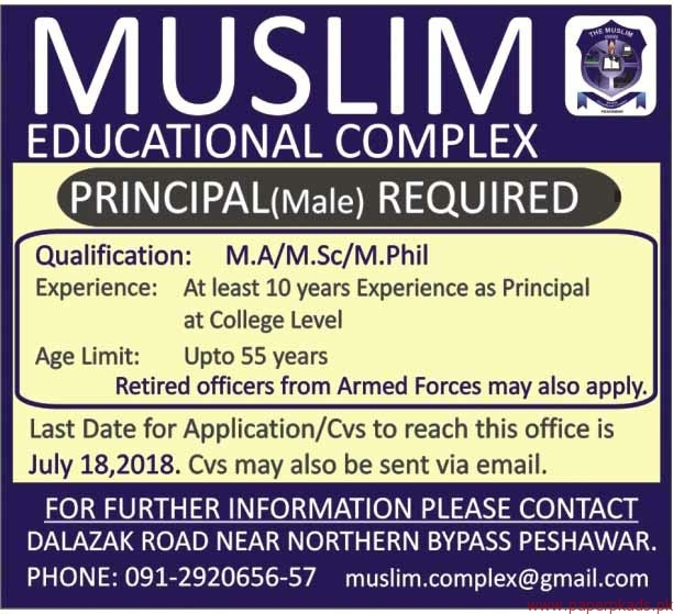 Muslim Educational Complex Jobs 2018 Latest