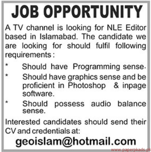 NLE Editor Required