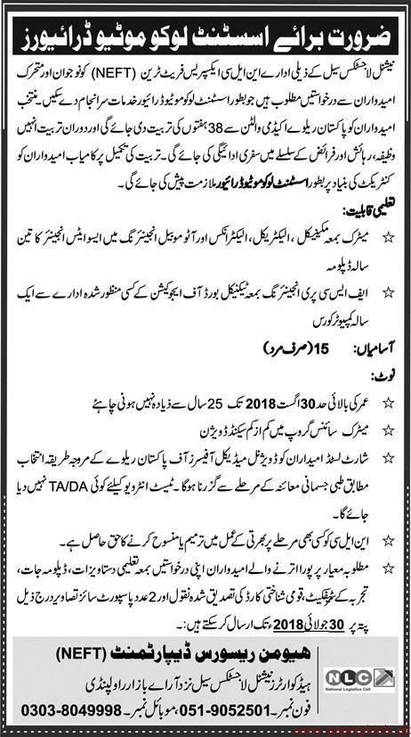 National Logistic cell Jobs 2018 Latest 3