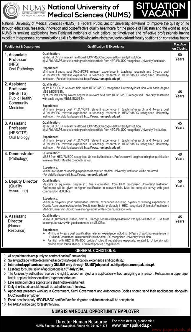 National University of Medical Sciences NUMS Jobs 2018 Latest