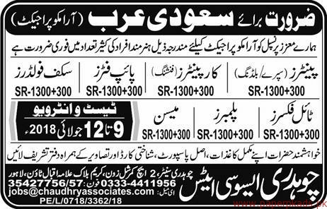 Painters Pipe Fitters Mason and Other Jobs in saudi arabia