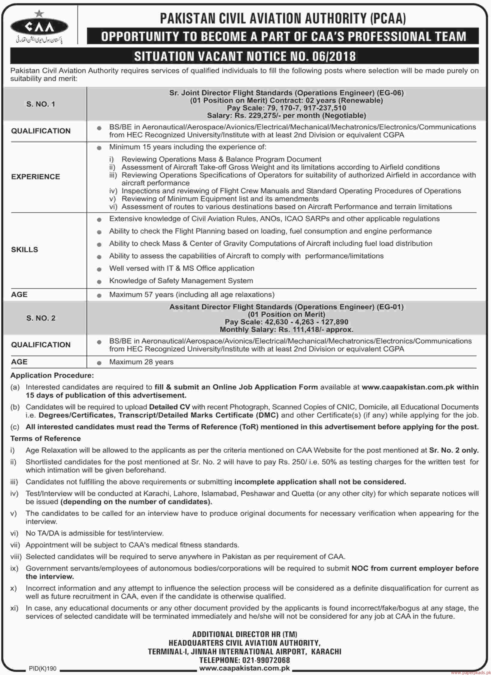 Pakistan Civil Aviation authority Jobs 2018 Latest