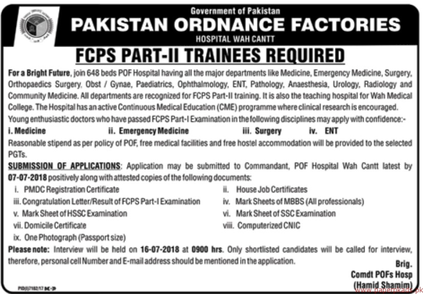 Pakistan Ordnance Factories Jobs 2018 Latest