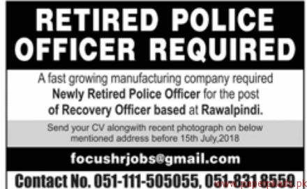 Retired Police officers Required