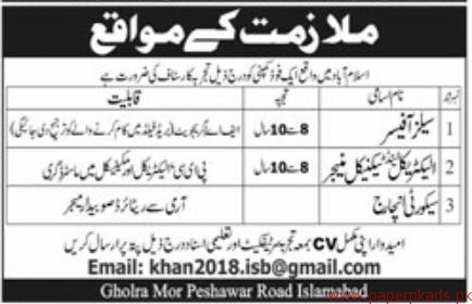 Sales Officers Technical Managers and Other Jobs 2018