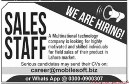 Sales Staff Required