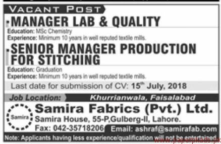 Samira Fabrics Private Limited Jobs 2018
