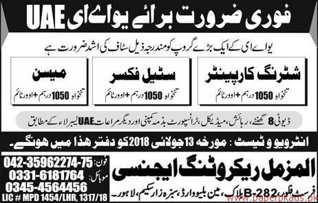 Shuttring Carpainters Steel Fixers and Mason Jobs 2018