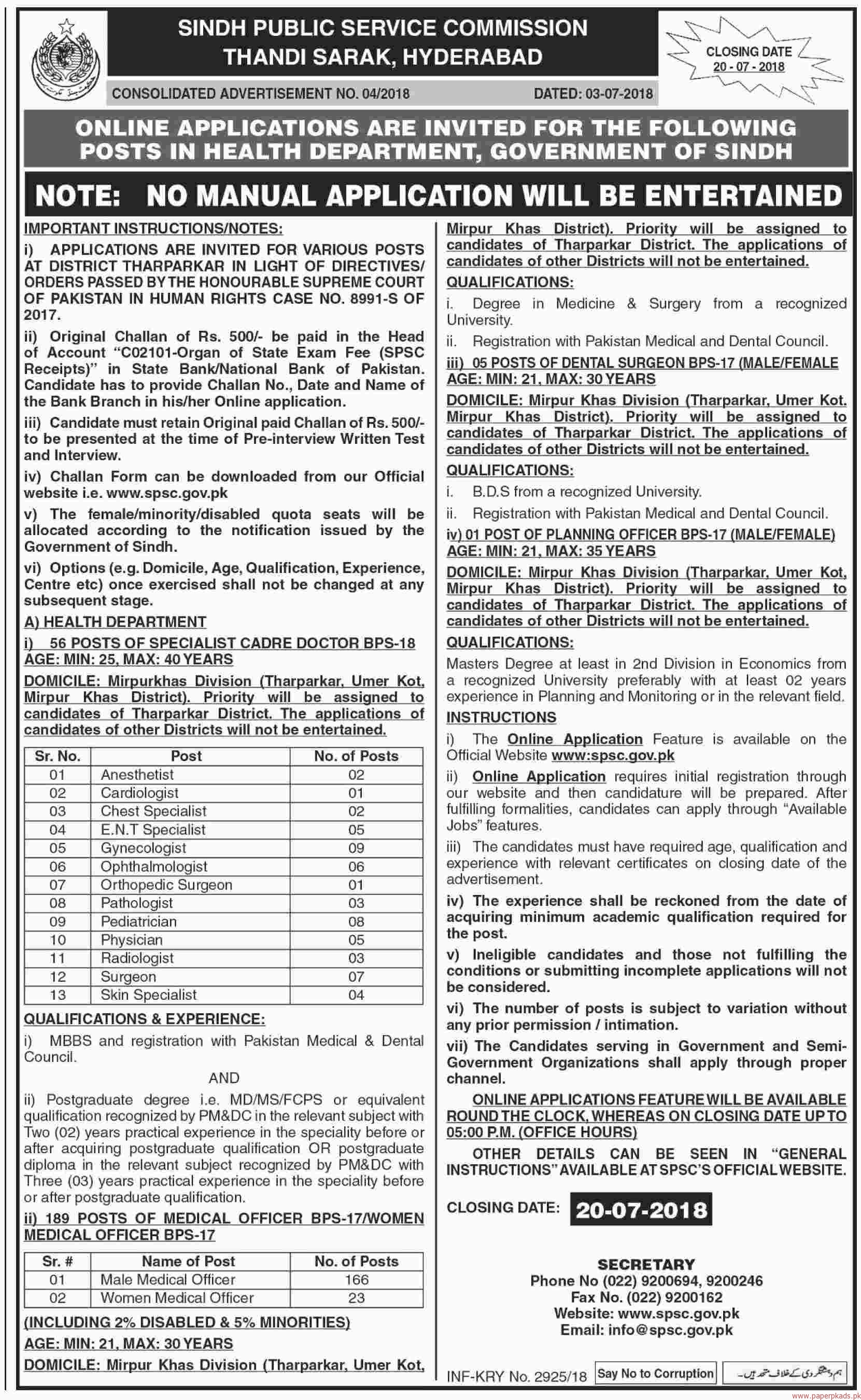 Sindh Public Service Commission jobs 2018 Latest
