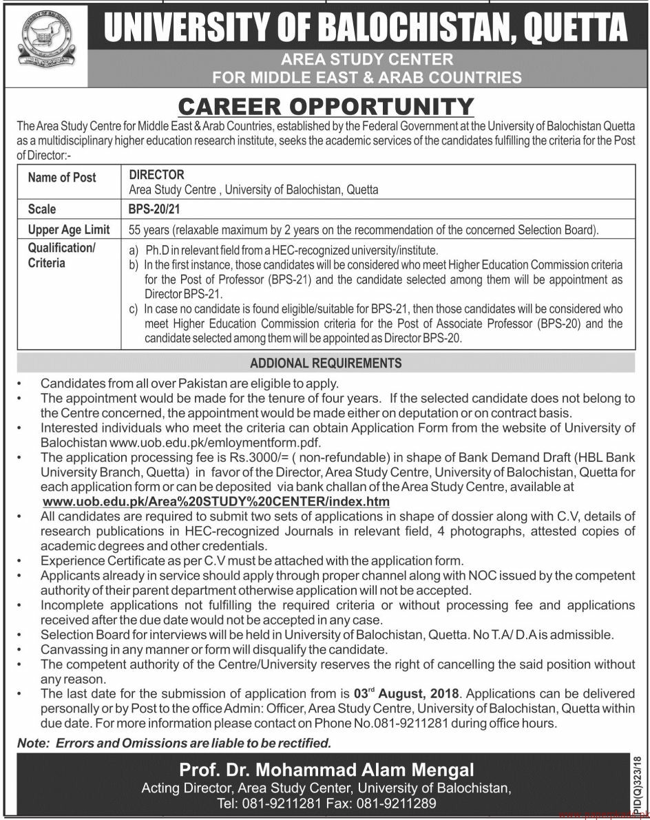 University of Balochistan Quetta Jobs 2018 Latest