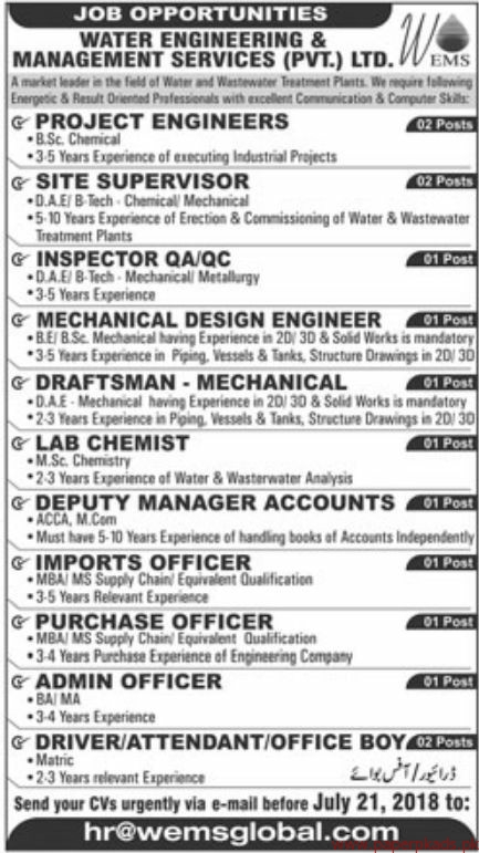 Water Engineering & Management Services Private Limited Jobs 2018