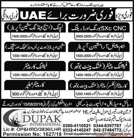 Carpainters and Other Staff Reuqired for UAE