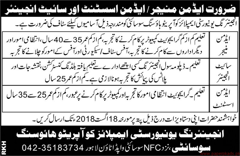 Engineering University Employees Cooperative Houesing Society Jobs 2018 Latest